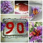 عکسهای منتخب زعفران 2