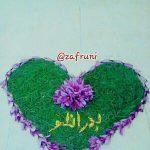 قلب و زعفران