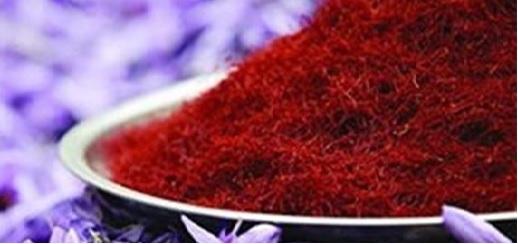 نوسان قیمت زعفران