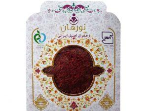 زعفران سرگل درجه یک صادراتی - نیم مثقالی