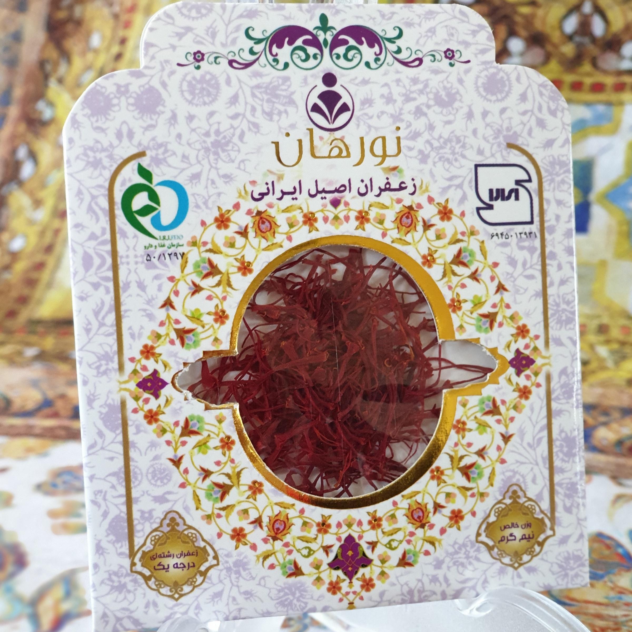 رشد 3 برابری صادرات زعفران از ایران به خارج