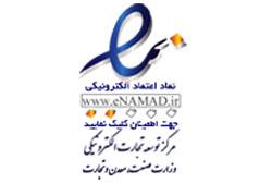 نماد اعتماد نورهان