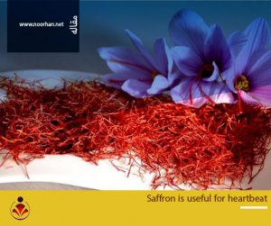 saffron is useful for heartbeat